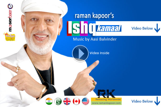 Ishq Kamaal Released